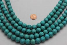 "Beads,  Magnesite 16"" long strand/ 14mm diameter 1 strand"